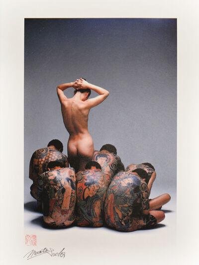 Masato Sudo, 'Shin (Core)'