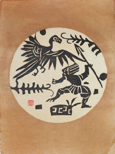 Yoshitoshi Mori, 'Hunter and Bird', ca. 1960