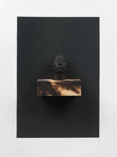 Wolfgang Stiller, 'Remembrance 1', 2015