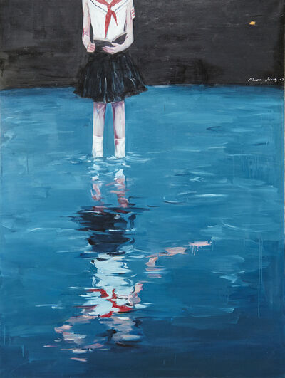 Ren Jing, 'One Wading ', 2007