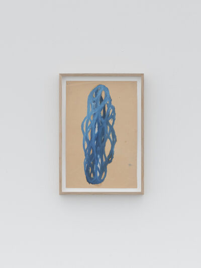 Karim Noureldin, 'Untitled', 1992