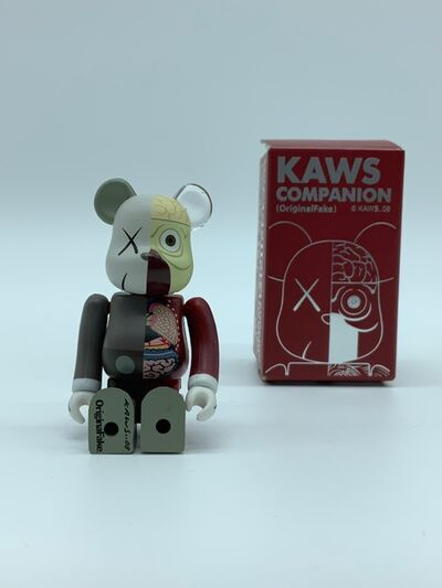 KAWS, 'KAWS Dissected Companion 100% (Brown)'