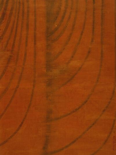 Zhu Wei 朱伟, '帷幕五号; Curtains, No. 5', 2008