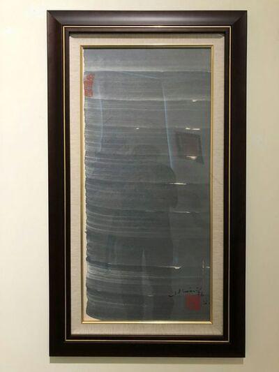 Hsiao Chin 蕭勤, 'Chi-176', 1984