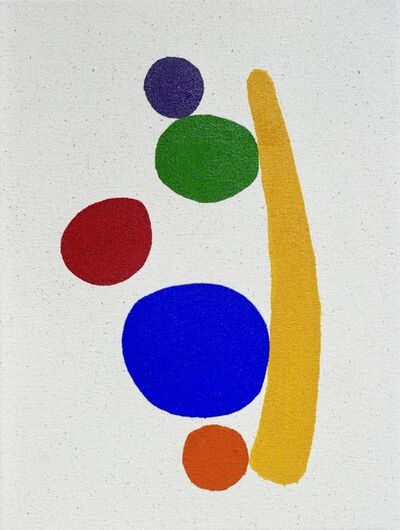 David Matthew King, 'Untitled ( B27) ', 2020