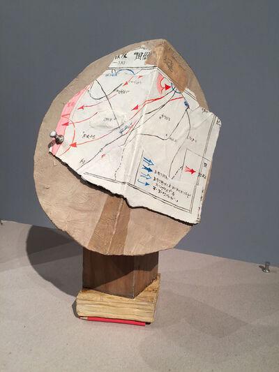 William Kentridge, 'Polychrome Head 4', 2014