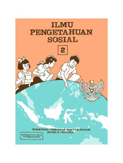 "Krack! Studio, 'Ilmu Pengetahuan Social, 1985 (from the series ""Tanah/Impian (Dream/Land)"")', 2014-2017"