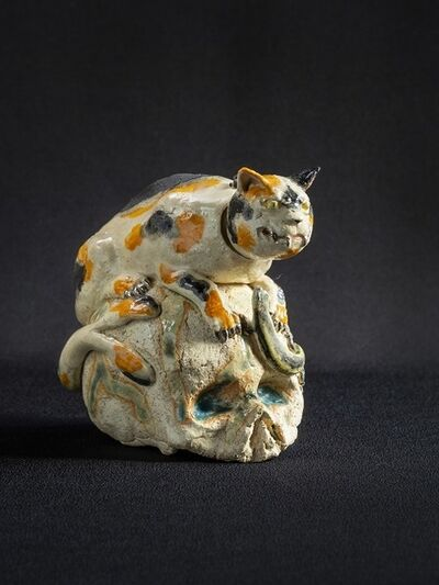 Ruiji Aiba, 'Skull and A Bobblehead Nekomata', 2020