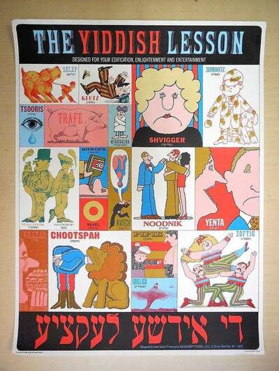 "Lionel Kalish, 'Rare Lionel Kalish poster ""the Yiddish lesson"" 1969', 1960-1969"