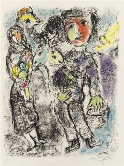 Marc Chagall, 'Pair of Peasants', 1967