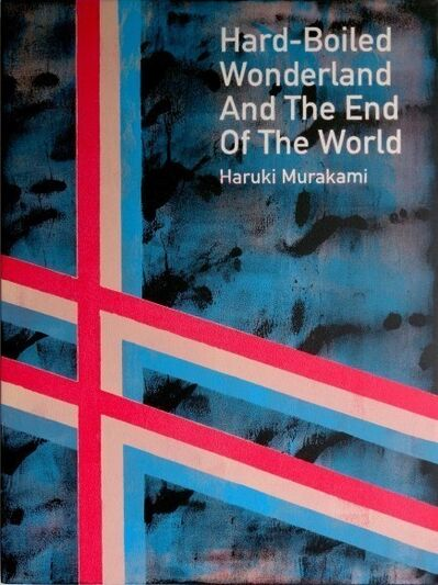 Heman Chong 張奕滿, 'Hard-boiled Wonderland and the End of the World / Haruki Murakami', 2013