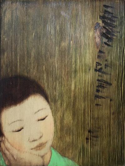 Kim Duck Yong, 'Grain_Boy', 2016