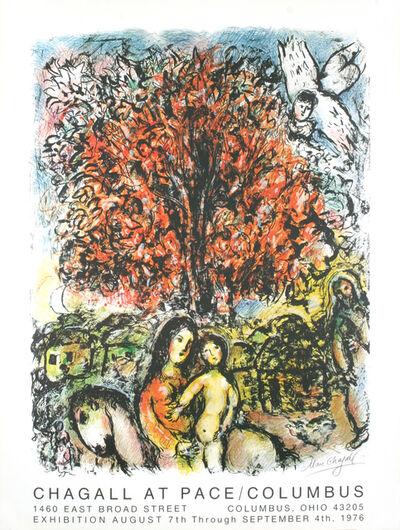 Marc Chagall, 'Sainte Famille', 1976