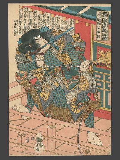 Utagawa Kuniyoshi, 'Inuka Kempachi Nobumichi Directing the Attempted Arrest of Inuzuka Shino Moritaka ', 1830