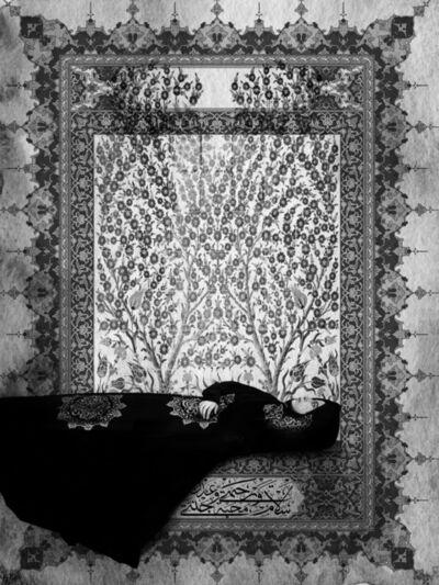 Marwa Adel, 'Eden', 2017