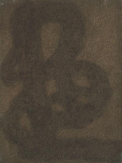 Jiang Dahai, 'Chinese Character 9, Painting 文字系列九、畫', 2004