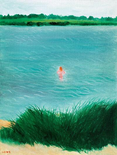 Wu Yi 武艺, 'Klikov Piskovna No. 1 ', 2013