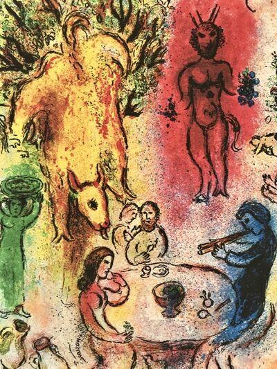 Marc Chagall, 'Banquet de Pan', 1985