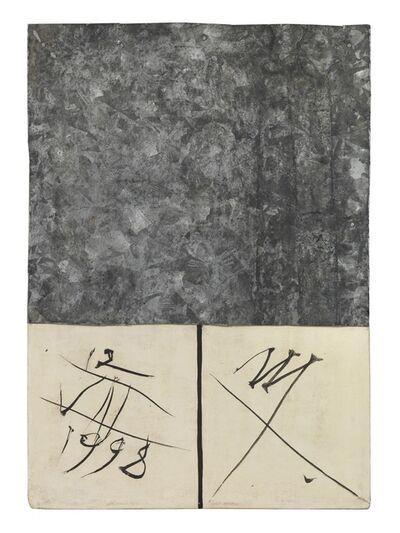 Florin Mitroi, '12.VIII.1998,', 1998