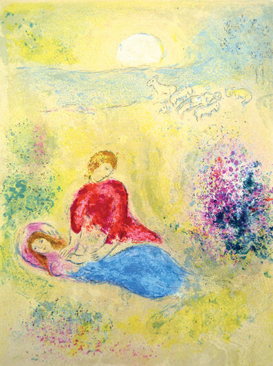 Marc Chagall, 'The Little Swallow (Daphnis and Chloe Suite)', 1960