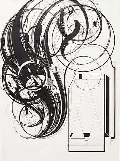 Tauba Auerbach, 'B', 2005