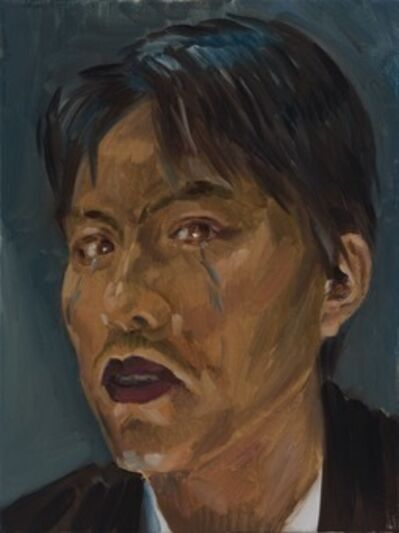 Yu Ying 于瀛, 'Eros', 2020