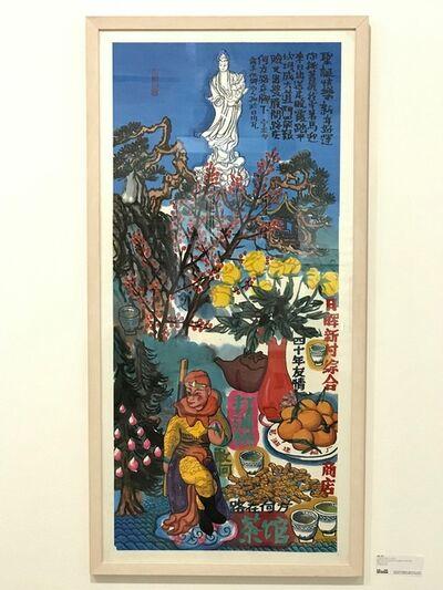 Qiu Jie, 'Untitled ', 2014