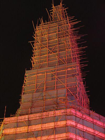 José Manuel Ballester, 'Estructura de Bambú (Shanghai)', 2006