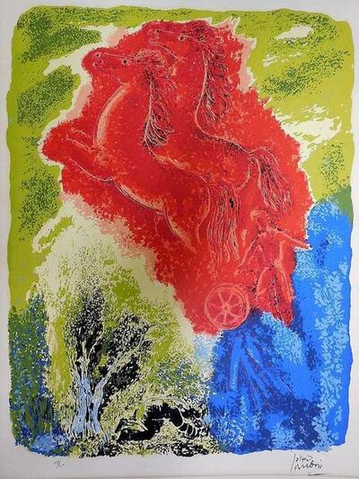 Reuven Rubin, 'CHARIOT OF FIRE  signed numbered LITHOGRAPH', 20th Century