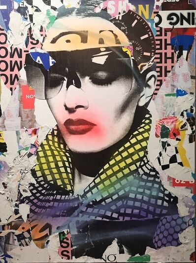 DAIN, 'Checker Past Galore', 2019