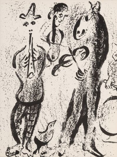 Marc Chagall, 'Itinerant Players'