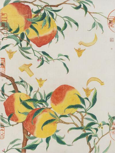 Zhu Wei, '开春图二十二号 Vernal Equinox No.22 ', 2009