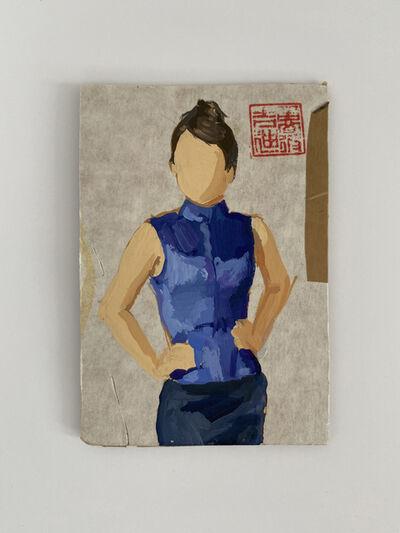 Gideon Rubin, 'Untitled (Zhang Ziyi)', 2010