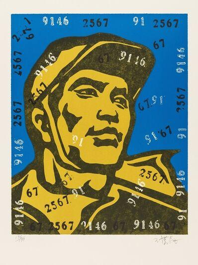 Wang Guangyi 王广义, 'The Belief', 1998