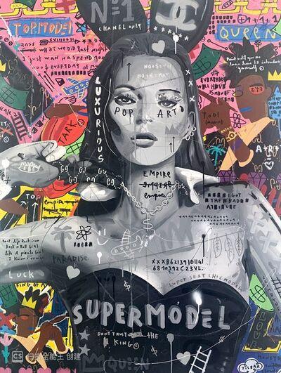 Jisbar, 'Basquiat+Kate', 2019