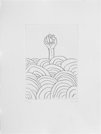 David Shrigley, 'Fist Pump', 2014