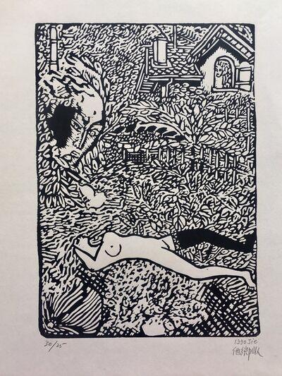 Qiu Jie, 'Untitled ', 1990