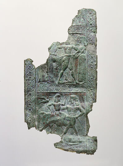 'Shield Strap Fragment',  about 575 B.C.