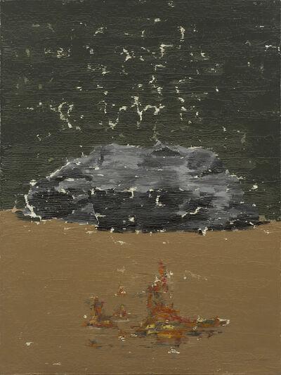 Ma Liuming, 'No.2', 2015-2016