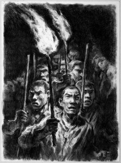 Kang Yobae, 'The Torchlight Parade', 1991