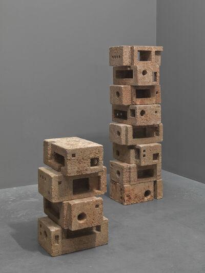 Saloua Raouda Choucair, 'Infinite Structure ', 1963-1965