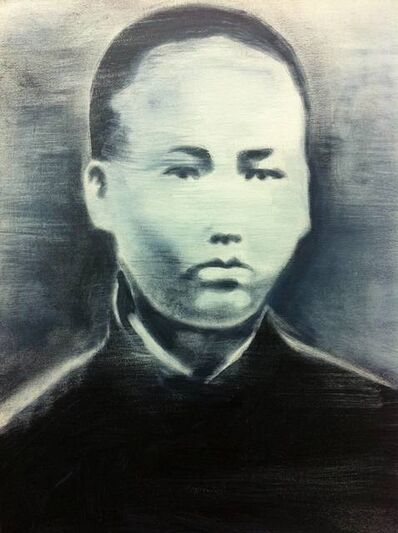 Jackie Ming, 'Young Mao', 2018