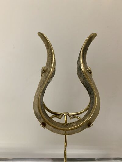 Unknown, 'Rare Angami brass bracelet ', 19th century