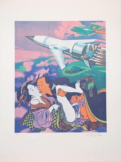 Erró, 'Made In Japan', 1972