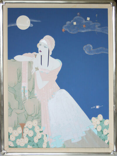 Lilian Shao, 'Dining Alone with the Moon', 1990-1999