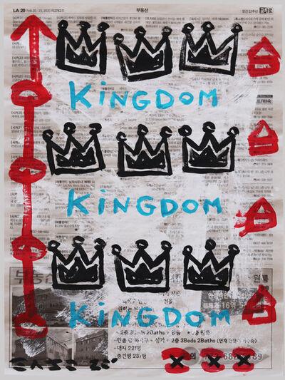 Gary John, 'Cool Kingdom Crowns', 2020