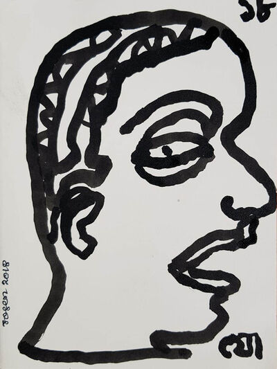 """Jogen Chowdhury, 'Untitled, Ink on Paper by Modern Indian Artist """"In Stock""""', 2018"""