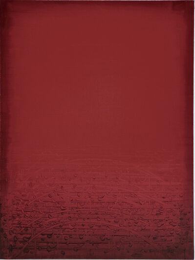 Yang Liming 杨黎明, '2014no3r', 2014