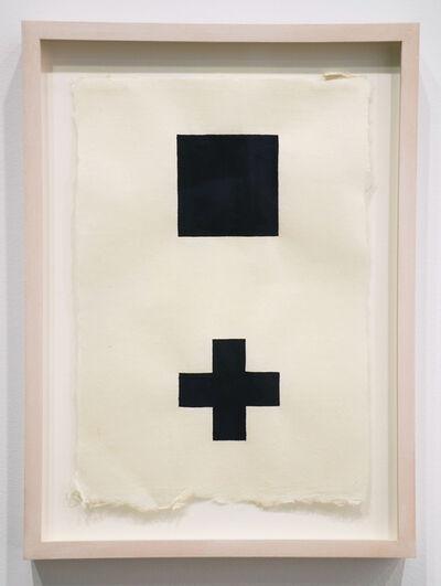 Erik Saxon, '86c._BLK.C.+BLK.SQ._GOU./RICE.P.', ca. 1986