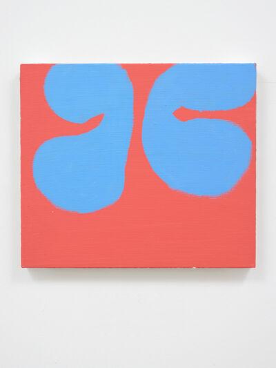 Helmut Dorner, 'Sommertag II', 2018